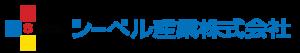 シーベル産業株式会社 logo